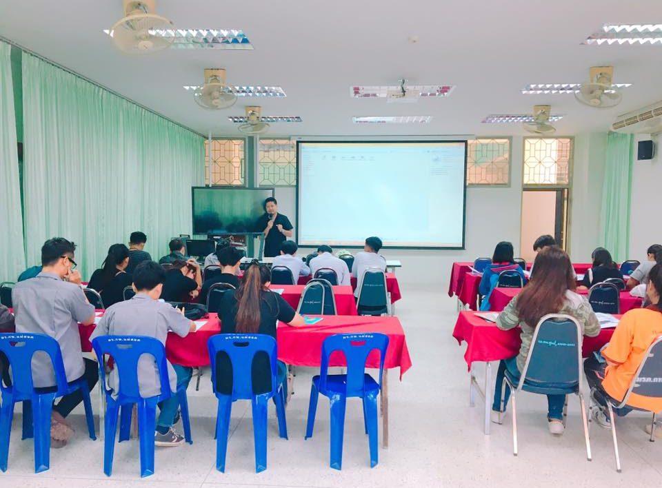 โครงการอบรมเชิงปฏิบัติการเตรียมความพร้อมเพื่อการสอบ TOEIC ให้แก่นักศึกษาชั้นปีที่ 1 - 2 ประจำปี 2559