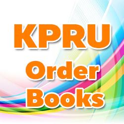 kpru-books